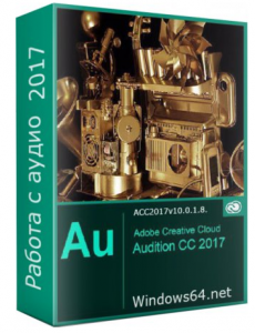 Adobe Audition CC for teams